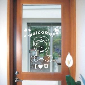 나무자전거 그래픽스티커(SGWST-30 White) 사랑해 곰돌이 화이트, 나무자전거