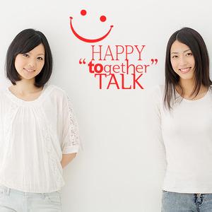나무자전거 그래픽스티커[ahu] 해피토크_happy talk together/ 레터링 GBS-L801, 나무자전거