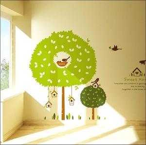 나무자전거 그래픽스티커[179] Sweet Home, 나무자전거