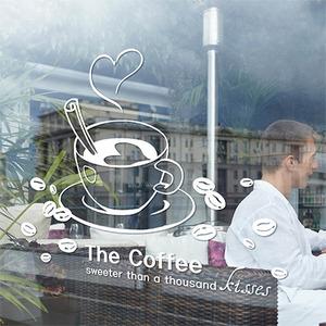 나무자전거 그래픽스티커 [ahu] 달콤한 커피 GBS-G404 /커피/카페/모던, 나무자전거