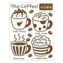 나무자전거 포인트 데코스티커 uni [GDT-904]커피, 나무자전거
