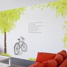 나무자전거 그래픽스티커 m 추억속풍경SET, 나무자전거