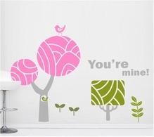 나무자전거 그래픽스티커 ib005-You're mine!, 나무자전거