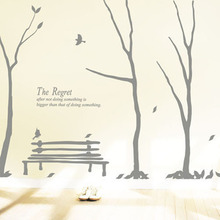 나무자전거 그래픽스티커 [dw] 아침고요숲속, 나무자전거