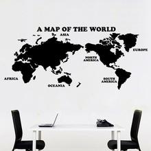 나무자전거 그래픽스티커[by] WorldMap세계지도 (WG003), 나무자전거