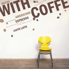 [나무자전거]그래픽스티커[kz] [레터링]커피와함께_207, 나무자전거