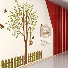 나무자전거  그래픽스티커 [GG] pm046-행복한 자작나무와새, 나무자전거