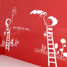 나무자전거  그래픽스티커 ik179-우리가만들어가는 세상/그래픽스티커/월데코/일러스트/아이방꾸미기/어린이집꾸미기/나무/사다리/페인트/태양/붓/롤/, 나무자전거