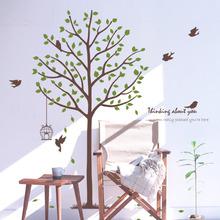나무자전거 그래픽스티커[kz] 우뚝선나무_226, 나무자전거