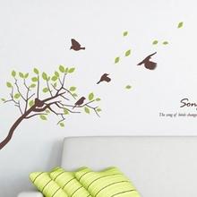 나무자전거 그래픽스티커[kz] 나뭇잎새 [013], 나무자전거