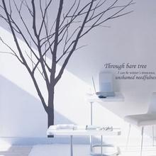 나무자전거 그래픽스티커[kz] 커다란나무 [043], 나무자전거