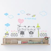 나무자전거 그래픽스티커[by] 나이스데이곰곰(WG116), 나무자전거