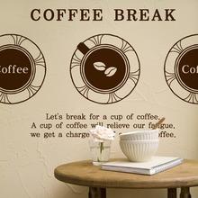 [나무자전거] 그래픽스티커 [ahu] 커피브레이크2, 나무자전거