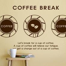 [나무자전거] 그래픽스티커 [ahu] 커피브레이크, 나무자전거
