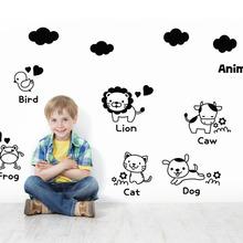 [나무자전거]그래픽스티커[ahu] 동물친구들/ 유치원꾸미기 GBS-G102, 나무자전거