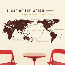 나무자전거 그래픽스티커 (LU-B50) 대형 세계지도 WORLD MAP, 나무자전거