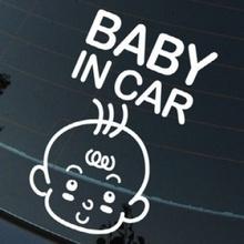 나무자전거 그래픽스티커[mk] Baby in car_mk03, 나무자전거