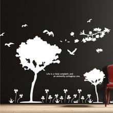 나무자전거  그래픽스티커 [GG]  cj536-숲속에 찾아온 새들, 나무자전거