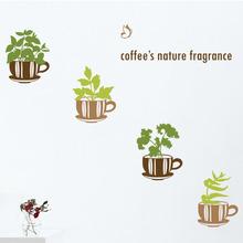 나무자전거 그래픽스티커[kz] 커피잔화분, 나무자전거